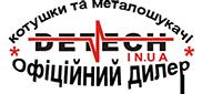 Офіційний дилер компанії Детеч в Україні